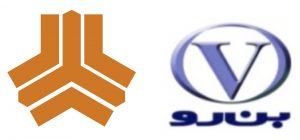 ثبت و صدور گواهینامه شرکت بنیان توسعه صنعت خودرو (بن رو) 9