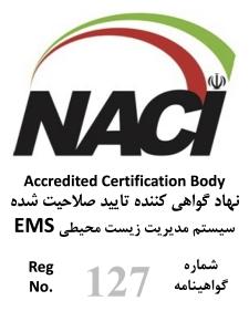 ارزیابی شهودی توسط مرکز ملی تائید صلاحیت ایران 22