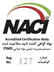 ارزیابی شهودی توسط مرکز ملی تائید صلاحیت ایران 24