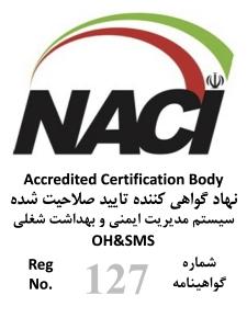 ارزیابی شهودی توسط مرکز ملی تائید صلاحیت ایران 23