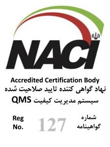 ارزیابی شهودی توسط مرکز ملی تائید صلاحیت ایران 21